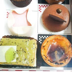 Venta selección de dulces Cabo Busto en Pantruque Gijón Asturias